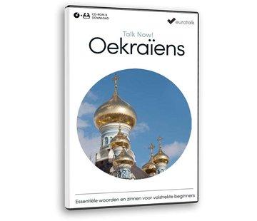 Eurotalk Talk Now Basis cursus Oekraïens voor Beginners - Leer de Oekraiense taal