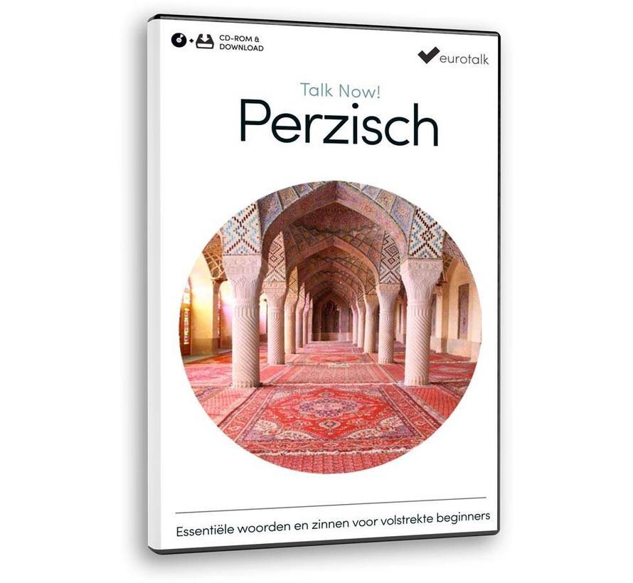Cursus Perzisch (Farsi) voor Beginners