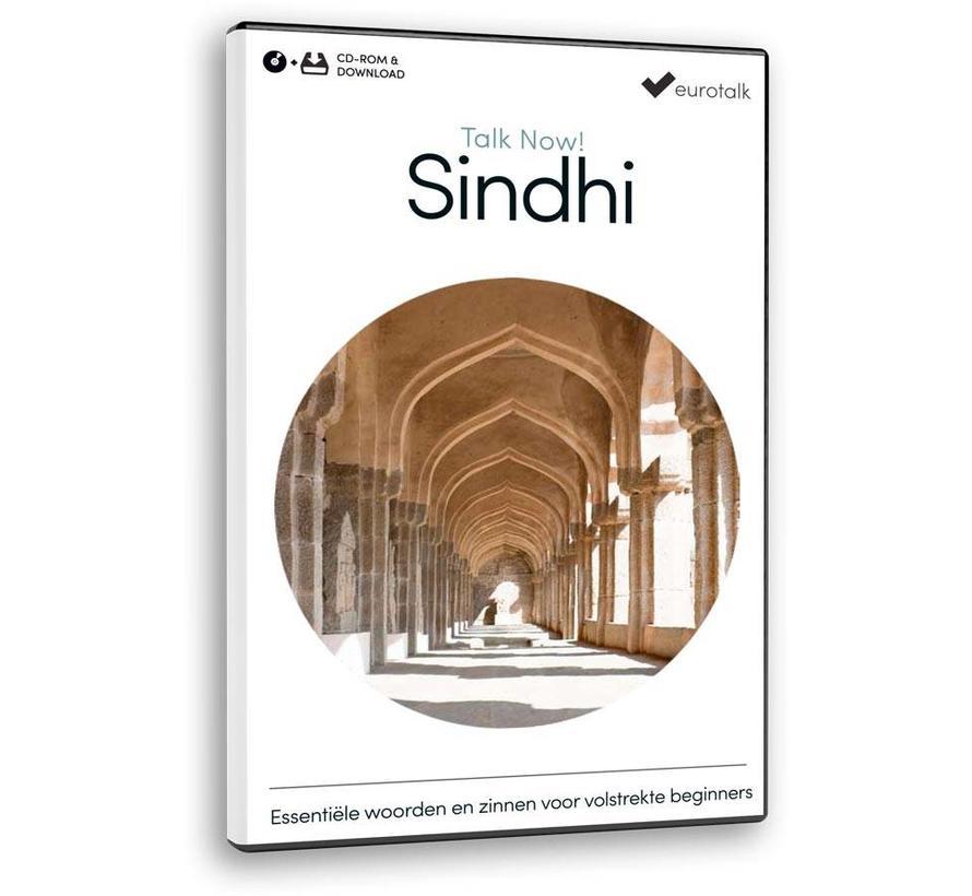 Basis cursus Sindhi voor Beginners