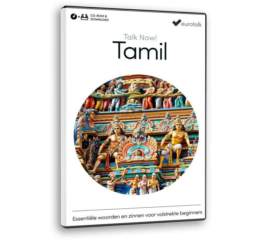 Basis cursus Tamil voor Beginners
