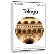 Eurotalk Talk Now Leer Telugu - Basis cursus Telugu voor Beginners