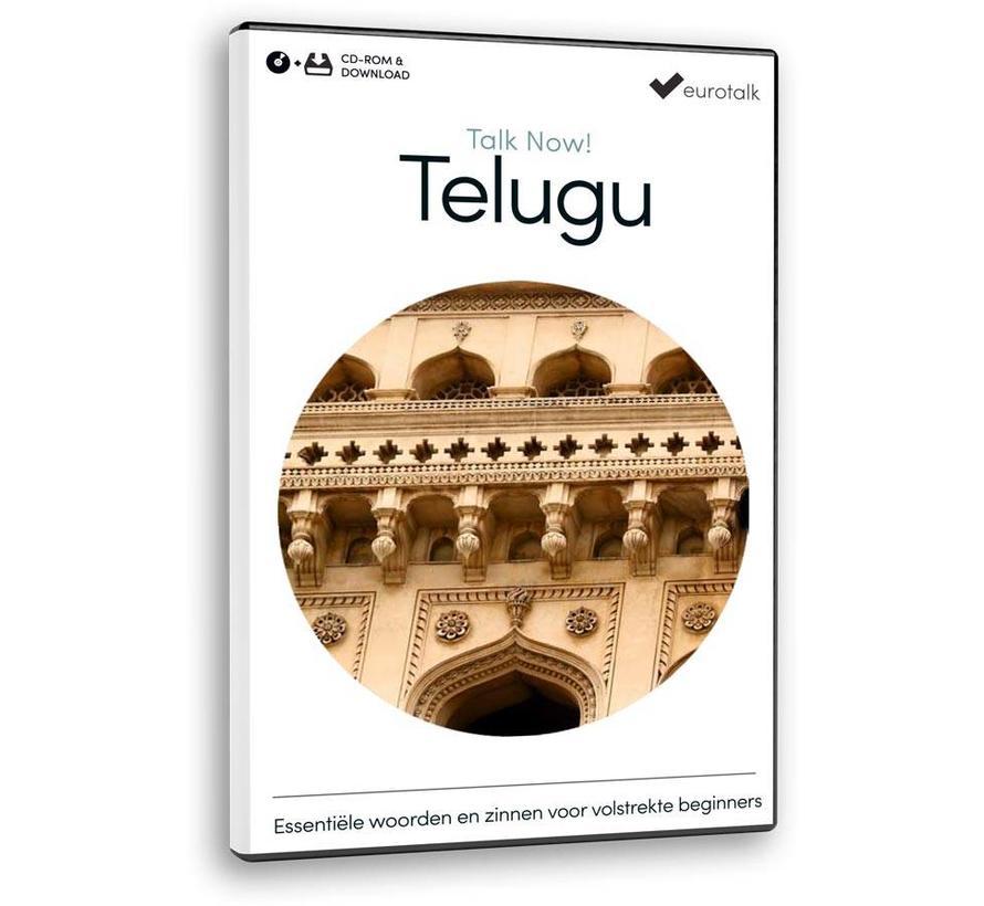 Basis cursus Telugu voor Beginners