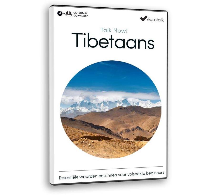 Basis cursus Tibetaans voor Beginners