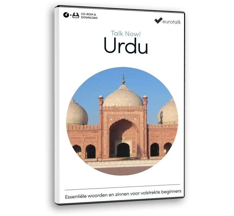 Basis cursus Urdu voor Beginners