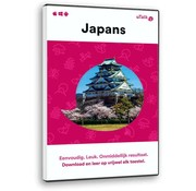 uTalk Leer JAPANS online - Complete taalcursus Japans