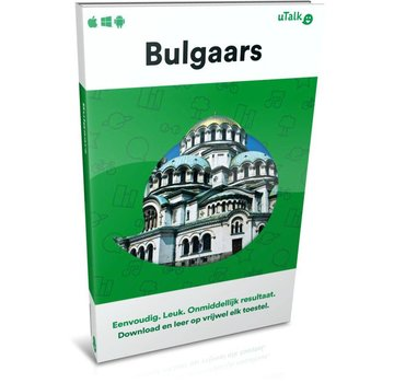 uTalk Leer Bulgaars online - uTalk complete taalcursus