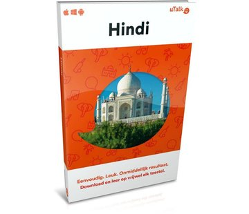 uTalk Leer Hindi ONLINE - Complete cursus Hindi (India)