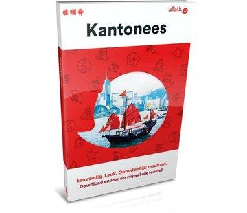 uTalk Start Kantonees leren ONLINE - Complete cursus Kantonees