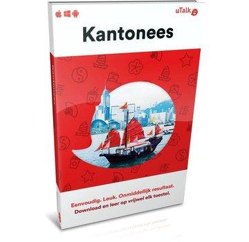 uTalk Eenvoudig Kantonees leren - Complete cursus Kantonees | Online taalcursus