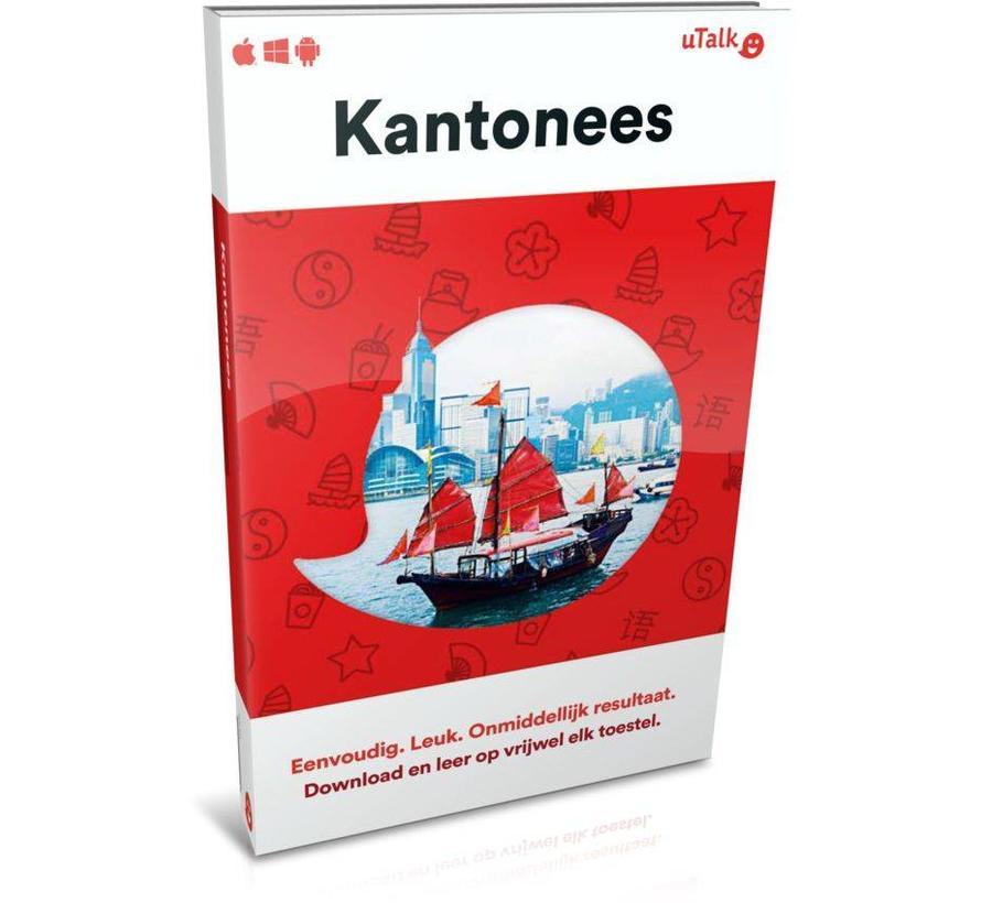 uTalk leer Kantonees - Online taalursus
