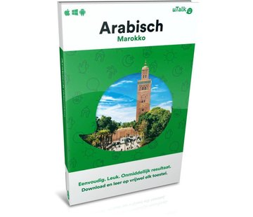 uTalk Online Taalcursus uTalk leer Marokkaans  - ONLINE cursus Arabisch Marokkaans