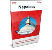 uTalk Online Taalcursus Leer Nepalees ONLINE - Complete taalcursus Nepalese taal