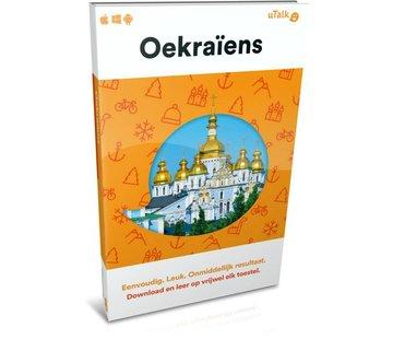uTalk Online Taalcursus Leer Oekraïens! - Online taalcursus Oekraïens