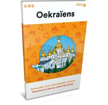 uTalk Leer Oekraïens! - Online taalcursus Oekraïens