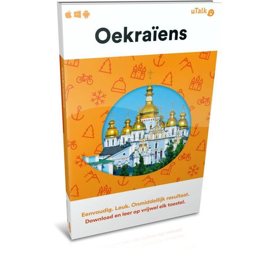 uTalk leer Oekraïens - Complete taalcursus