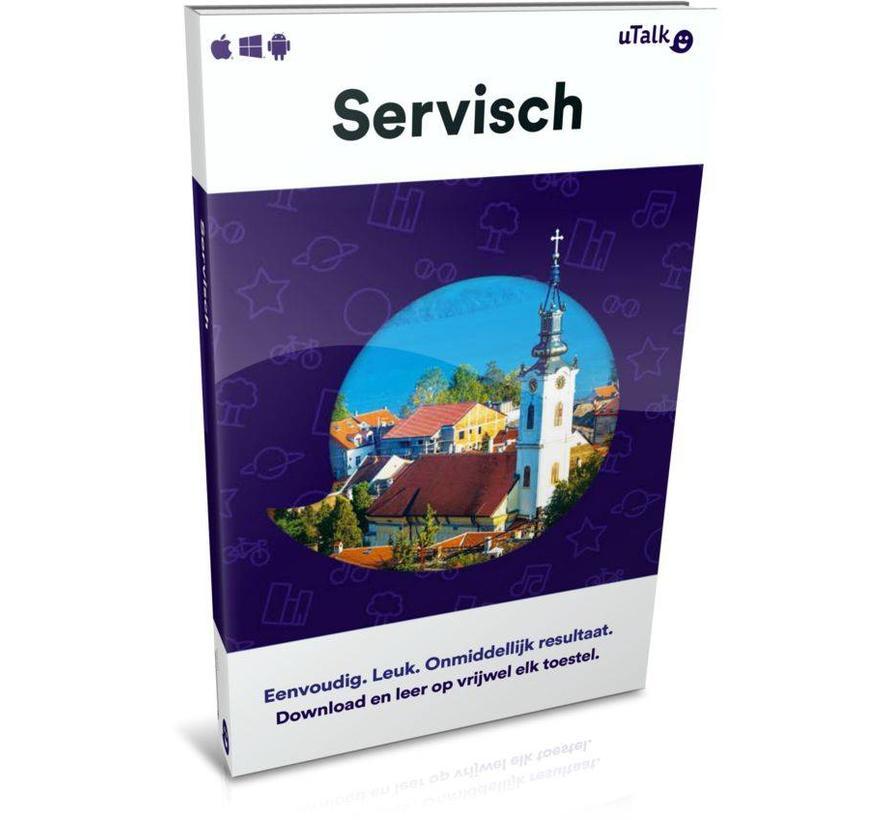 Servisch leren - Online taalcursus