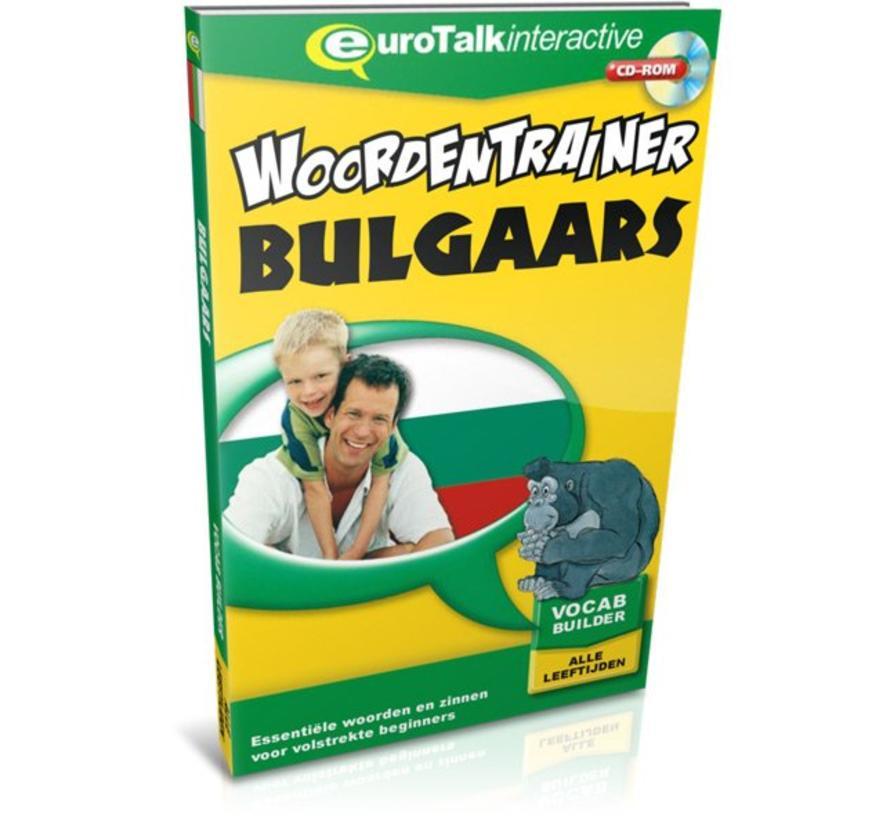 Bulgaars voor kinderen - Woordentrainer Bulgaars