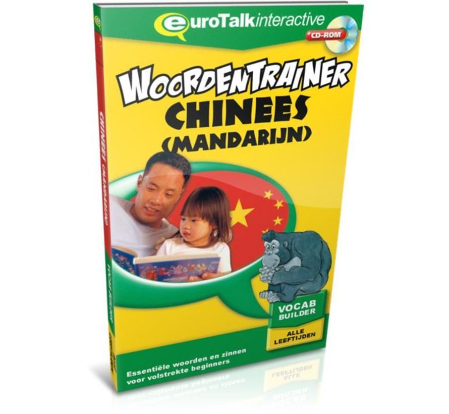 Chinees voor kinderen - Woordentrainer