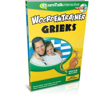 Eurotalk Woordentrainer ( Flashcards) Cursus Grieks voor kinderen - Woordentrainer Grieks