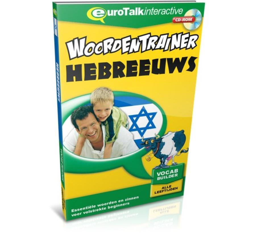 Cursus Hebreeuws voor kinderen - Flashcards
