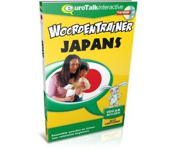 Eurotalk Woordentrainer ( Flashcards) Cursus Japans voor kinderen - Woordentrainer