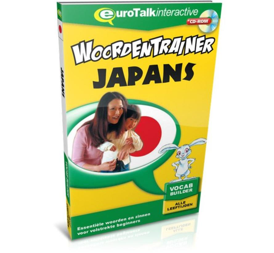 Japans voor kinderen - Woordentrainer Japans