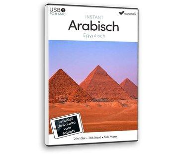Eurotalk Instant Instant Arabisch Egyptisch voor Beginners