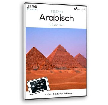 Eurotalk Instant Instant Arabisch Egyptisch voor Beginners | Leer de Egyptische taal
