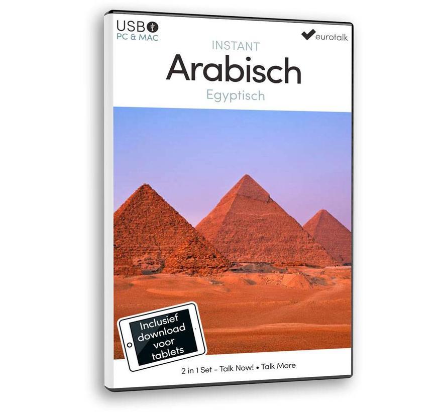 Instant Arabisch Egyptisch voor Beginners
