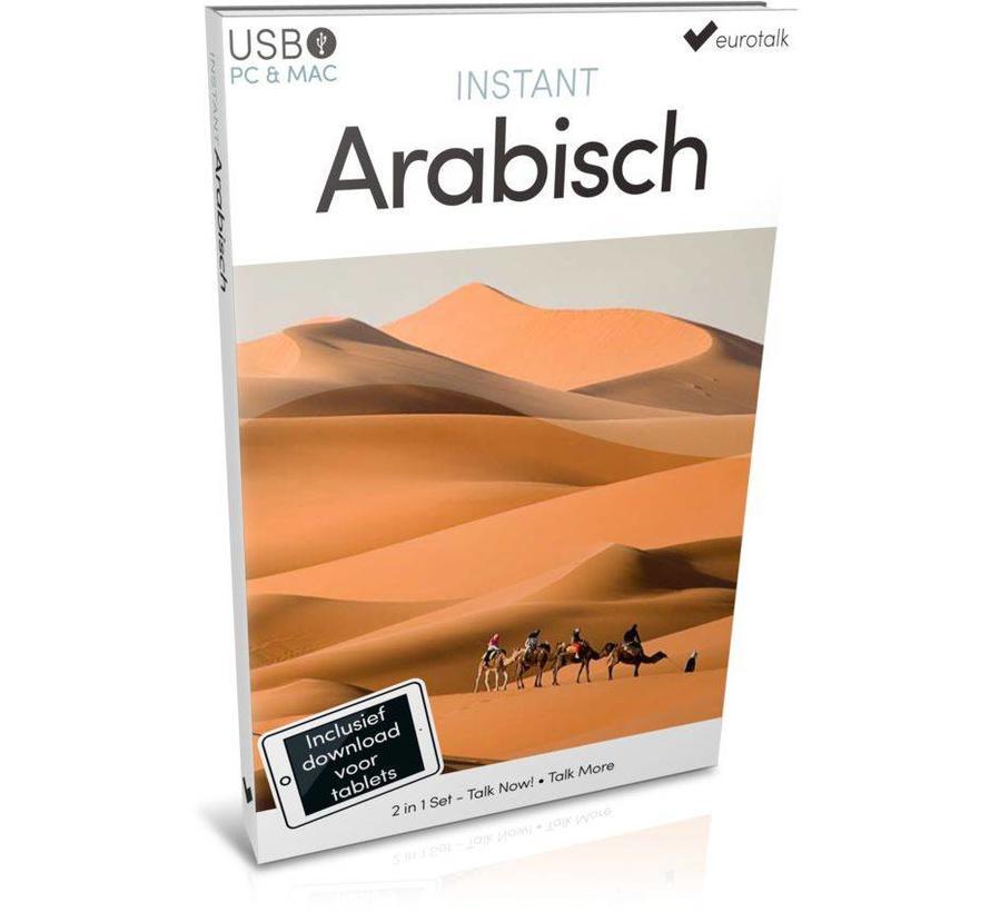 Instant Arabisch Modern Standard voor Beginners