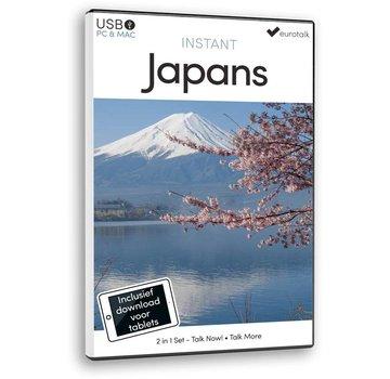 Eurotalk Instant Instant Japans voor Beginners - Taalcursus 2 in 1