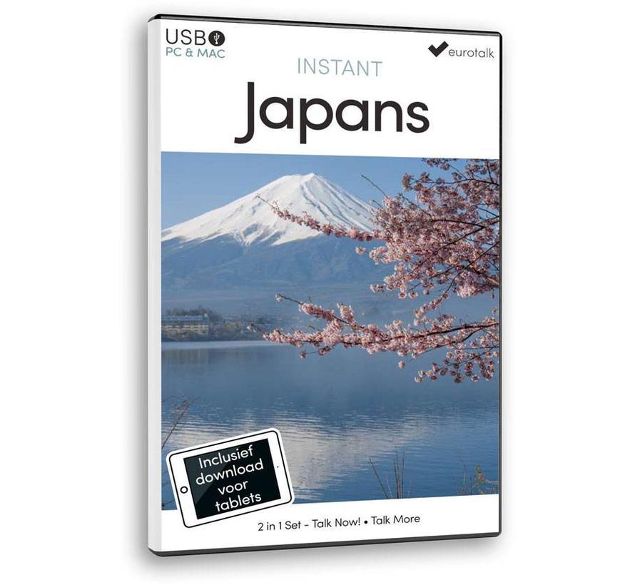 Instant Japans voor Beginners