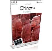 Eurotalk Instant Instant Chinees voor Beginners - Taalcursus 2 in 1