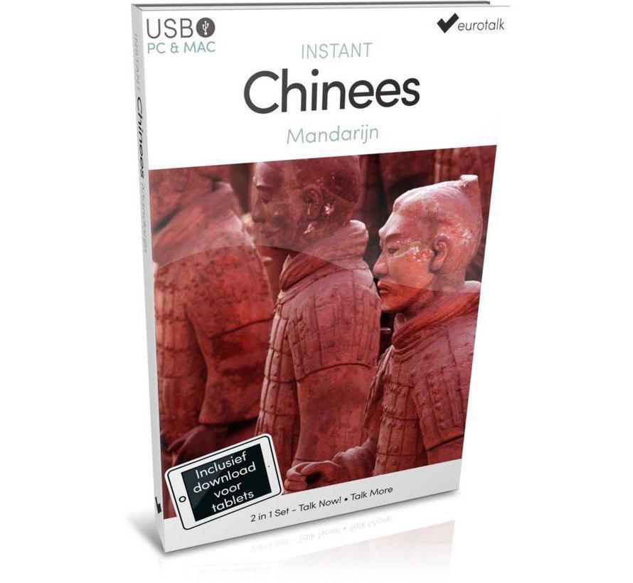 Instant Chinees voor Beginners