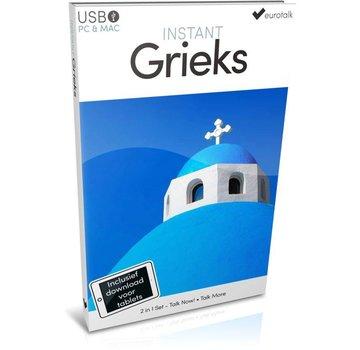 Eurotalk Instant Grieks voor Beginners - Leer de Griekse taal (Taalcursus + Download)