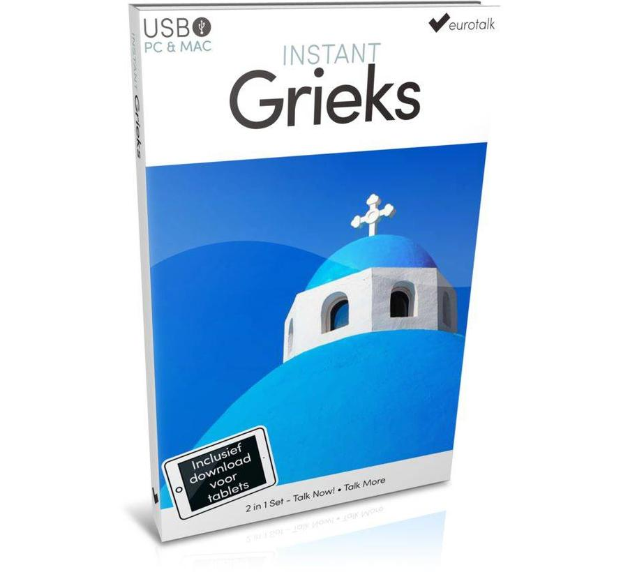 Instant Grieks voor Beginners