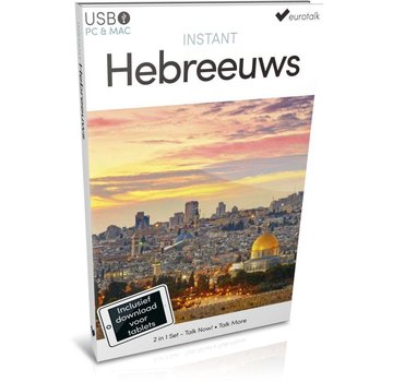 Eurotalk Instant Instant Hebreeuws voor Beginners - Taalcursus 2 in 1