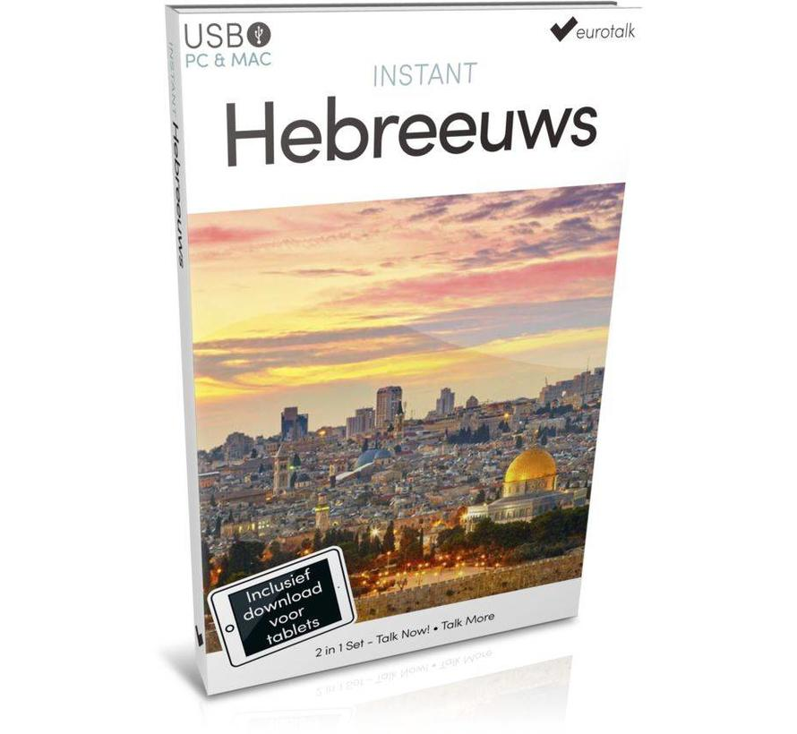 Instant Hebreeuws voor Beginners