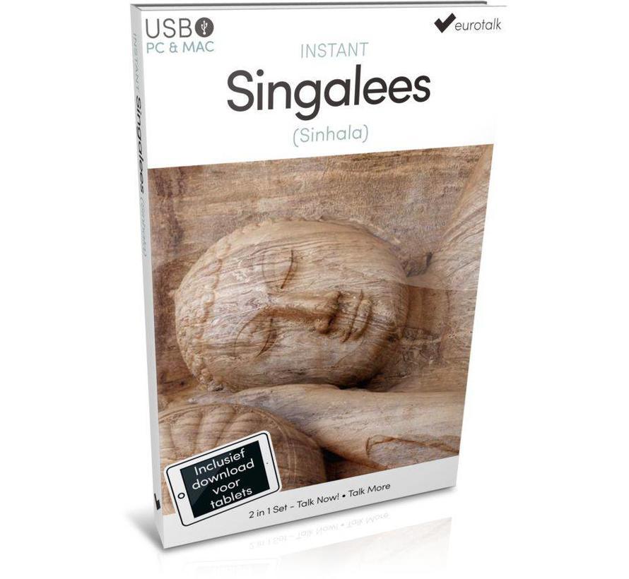 Instant Sinhala voor Beginners