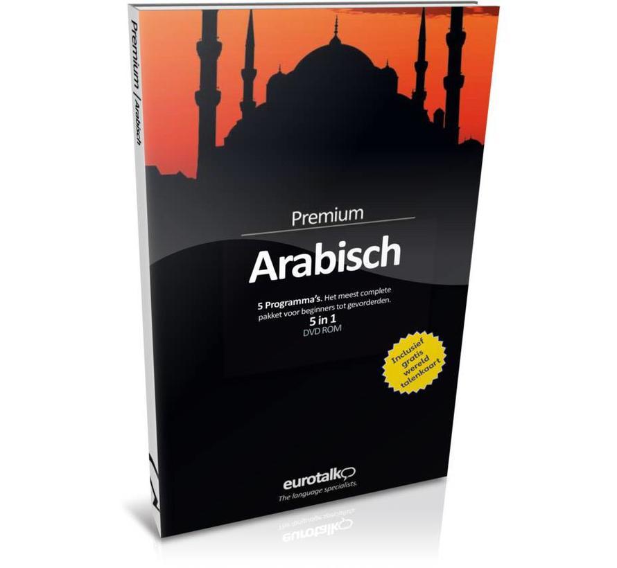 Complete cursus Arabisch Modern Standard - Premium taalcursus