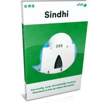 uTalk Online Taalcursus Leer Sindhi online - uTalk complete taalcursus
