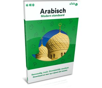 uTalk Leer Arabisch Modern Standard - uTalk online cursus Arabisch