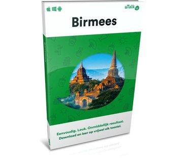 uTalk Online Taalcursus Leer Birmees online - uTalk complete taalcursus