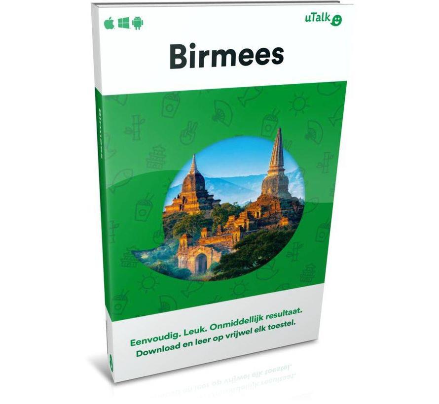 Leer Birmees online - uTalk complete taalcursus
