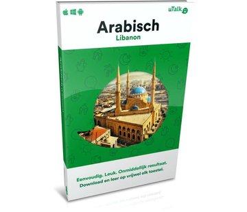 uTalk Leer Arabisch Libanees online - uTalk complete taalcursus