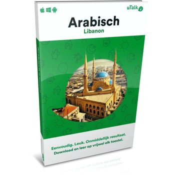 uTalk Online Taalcursus Libanees leren ONLINE - Complete cursus Libanees Arabisch