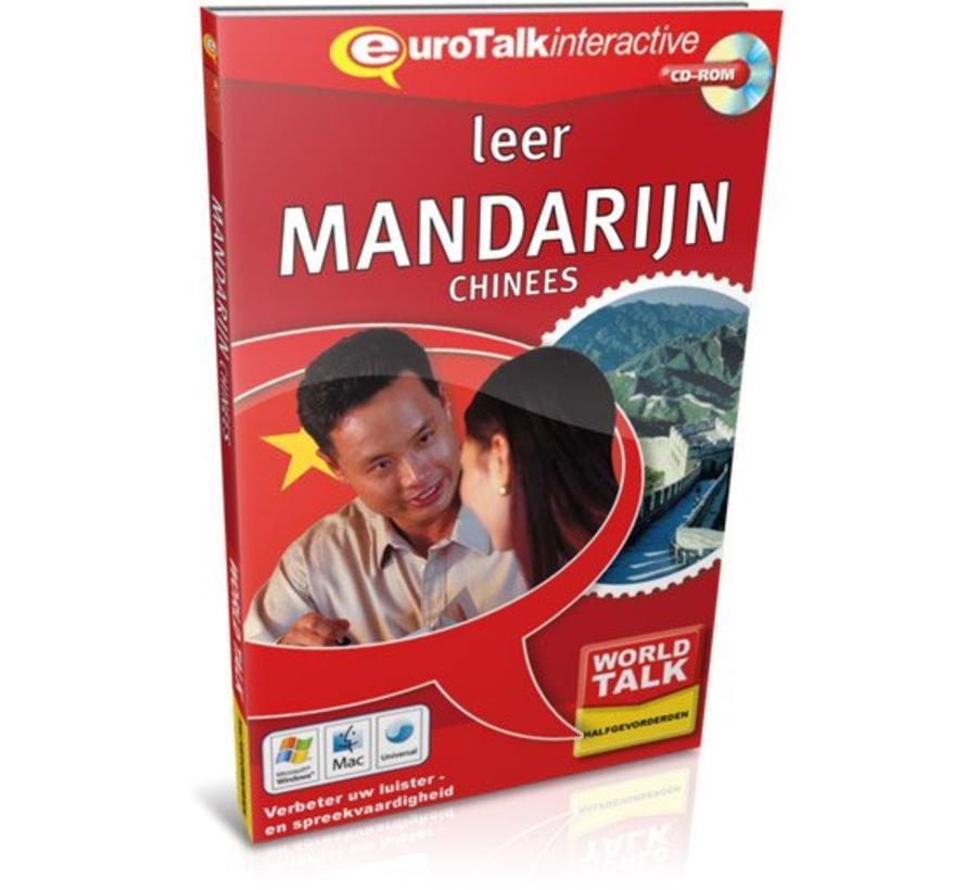 Cursus Chinees voor gevorderden