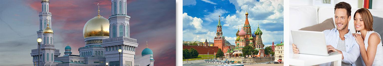 Cursussen Russisch - Online leren of Zelfstudie thuis
