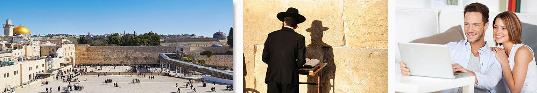 Hebreeuws leren - Cursussen online of Zelfstudie