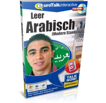 Eurotalk Talk Now Talk Now - Basis cursus Arabisch voor Beginners